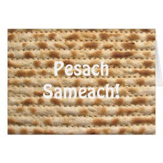 Tarjeta de felicitación del Matzah de Pesach Samea