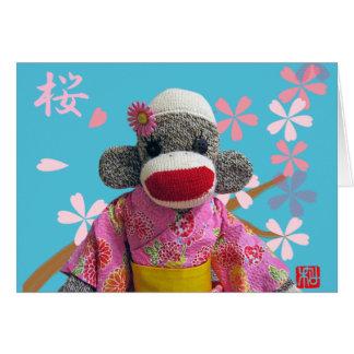 Tarjeta de felicitación del mono del calcetín de S
