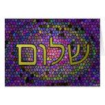 Tarjeta de felicitación del Passover de la paz de
