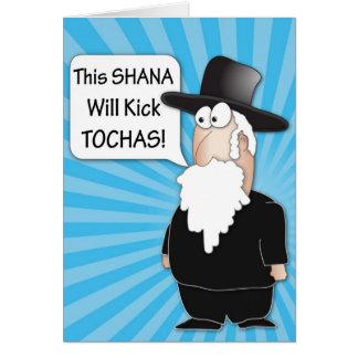 Tarjeta de felicitación divertida de Rosh HaShana