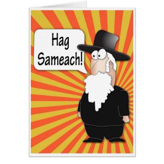 Tarjeta de felicitación feliz de Sameach de la bru
