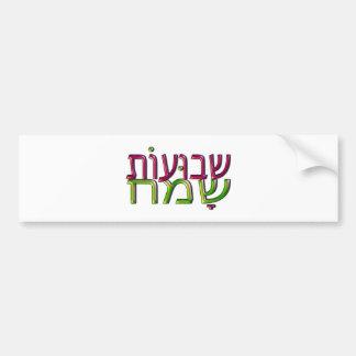 Tarjeta de felicitación hebrea del שבועותשמח de Sh Pegatina Para Auto