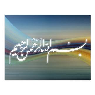 Tarjeta de felicitación hermosa de la caligrafía d postal