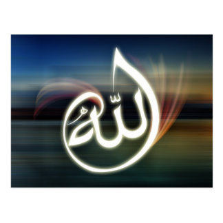 Tarjeta de felicitación musulmán de la caligrafía  tarjetas postales