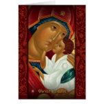 ¡Tarjeta de felicitación ortodoxa del navidad - Cr