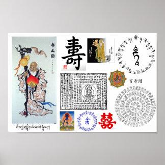 Tarjeta de la bendición de la longevidad y de la f poster