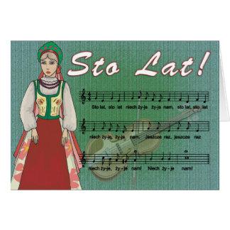 Tarjeta de la canción del lat de Sto