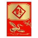 Tarjeta de la grúa de China de la buena suerte