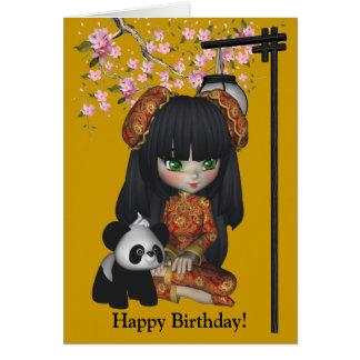 Tarjeta de la panda de la muñeca de Kawaii China