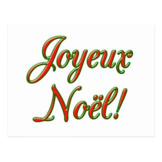 Tarjeta de las Felices Navidad Tarjeta Postal