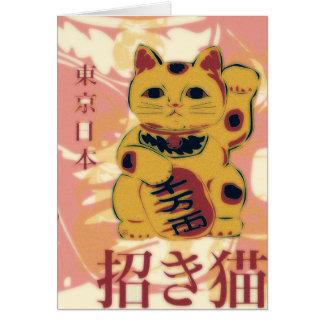 Tarjeta de Maneki Neko