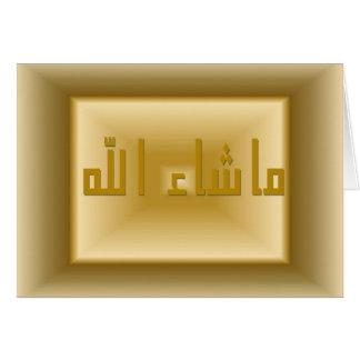 Tarjeta de Masha Alá