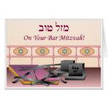 Tarjeta de Mitzvah Tefillin de la barra