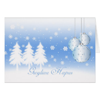 Tarjeta de Navidad de la lengua Galés Gwyliau Hapu