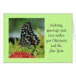Tarjeta de Navidad de la mariposa