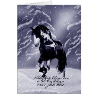 Tarjeta de Navidad del caballo Galés - pintura de