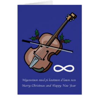 Tarjeta de Navidad del violín de Metis