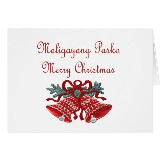 Tarjeta de Navidad filipina