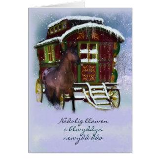 Tarjeta de Navidad Galés - caballo y caravana viej