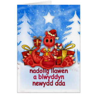Tarjeta de Navidad Galés - dragón rojo - Nadolig L