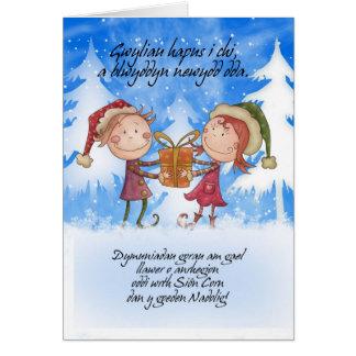 Tarjeta de Navidad Galés - niños lindos - Nadolig