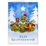 Tarjeta de Navidad griega - dragón lindo - Καλά Χρ