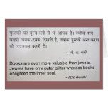 Tarjeta de nota de Gandhi (libros)