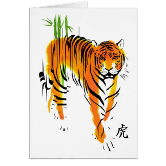 Tarjeta de nota del Año Nuevo del tigre 2010 (negr