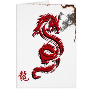Tarjeta de nota del fuego del dragón