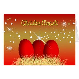 Tarjeta de pascua del Griego de Christos Anesti