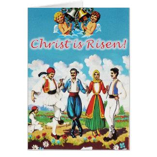 """Tarjeta de pascua del Griego del vintage """"Glendi """""""