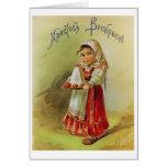 Tarjeta de pascua del ruso del vintage