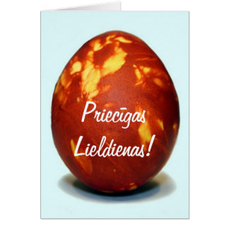 Tarjeta de pascua feliz en Latvian
