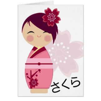Tarjeta de Sakura Kokeshi