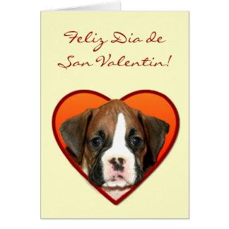 Tarjeta de San Valentin con cachorros boxer Card