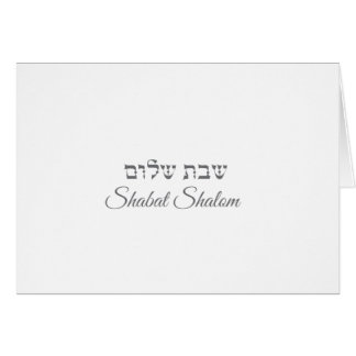 Tarjeta de Shabbat Shalom