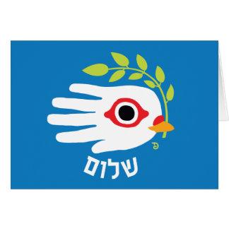 Tarjeta de Shalom del hebreo de la paz