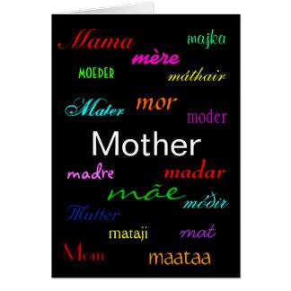 """Tarjeta """"de un día de madre"""""""