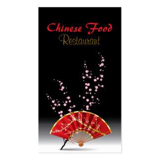 Tarjeta de visita china de restaurante de la