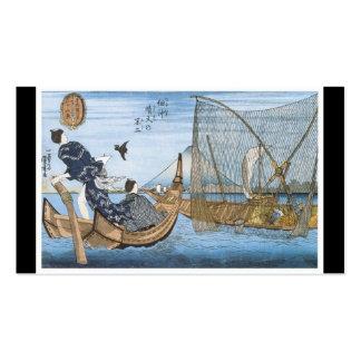 Tarjeta de visita japonesa antigua del arte