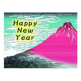 Tarjeta del Año Nuevo de Ukiyoe, Katsushika Tarjetas Postales