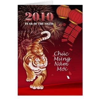Tarjeta del Año Nuevo del vietnamita 2010