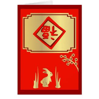 Tarjeta del conejo de China de la buena suerte
