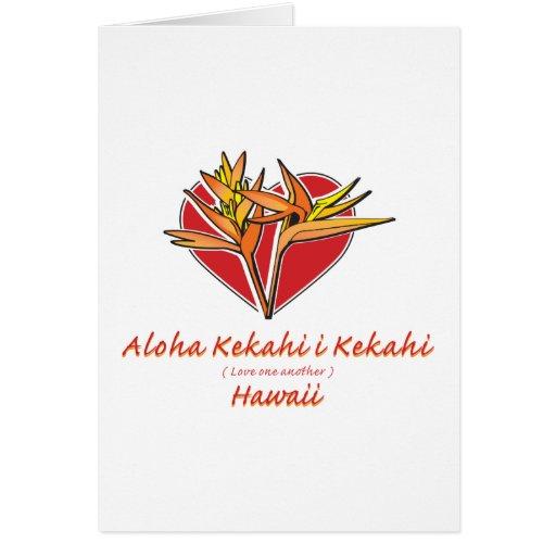 Tarjeta del día de San Valentín de Hawaii de la