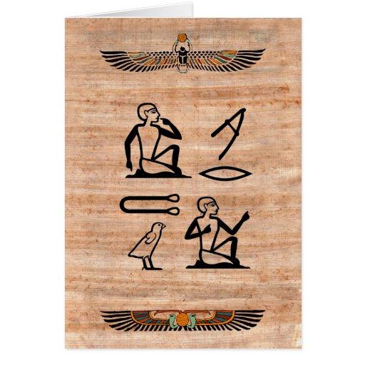 Tarjeta del día de San Valentín egipcia (de hombre