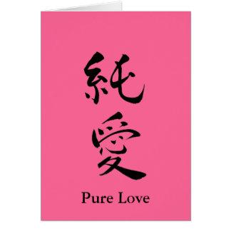Tarjeta del día de San Valentín pura del amor