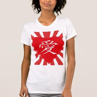 Tarjeta del día de San Valentín roja del amor del  Camisetas