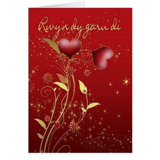Tarjeta del el día de San Valentín Galés - te amo