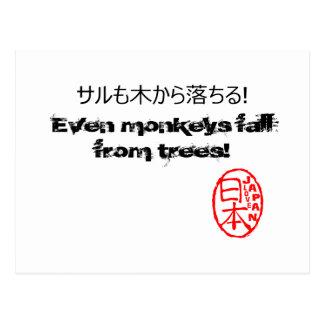 ¡Tarjeta del estilo de Japón con un proverbio japo Postal