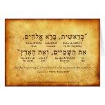 TARJETA DEL HEBREO DEL 1:1 DE LA GÉNESIS